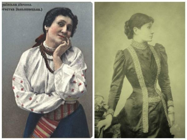 Мария Заньковецкая