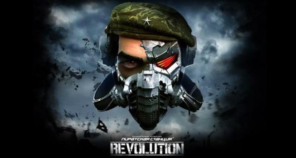 ��������� ������� Revolution ������� � ����� 27 ������