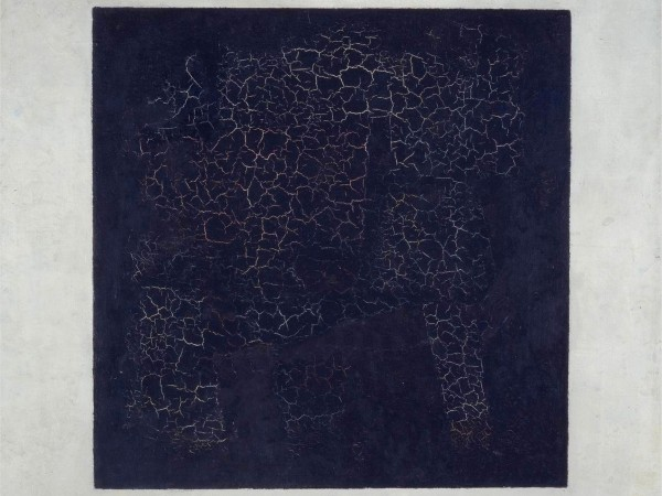 Малевич написал Черный квадрат в 1915 году