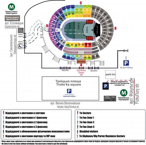 Схема входа на НСК Олимпийский на концерт Мадонны