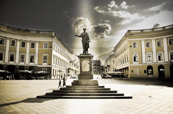 Image result for одесса kexibt ajnj