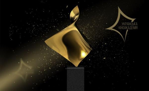 Объявлен полный список номинантов кинопремии