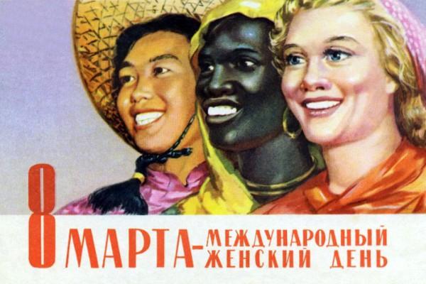 Куда пойти 8 марта в Киеве читайте в нашем обзоре