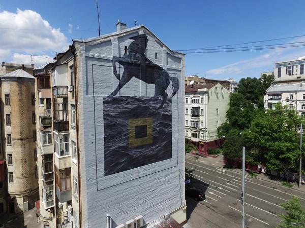 Новый мурал на улице Саксаганского в Киеве