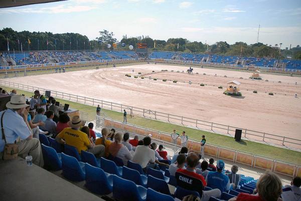 Национальный центр конного спорта