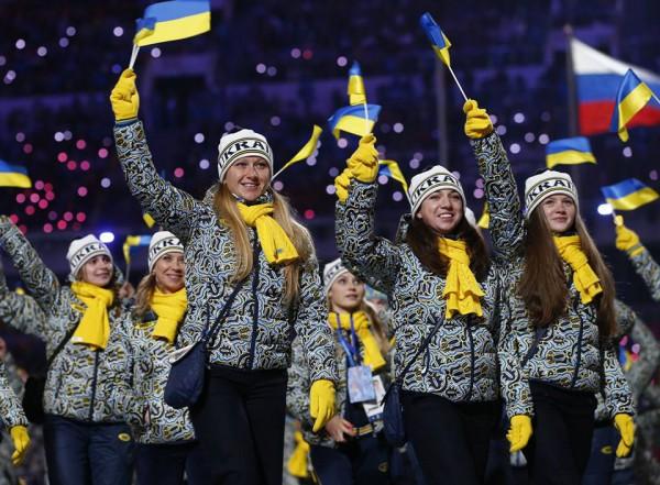 Украинские олимпийцы в форме Bosco Sport