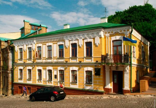 Музей М.А.Булгакова