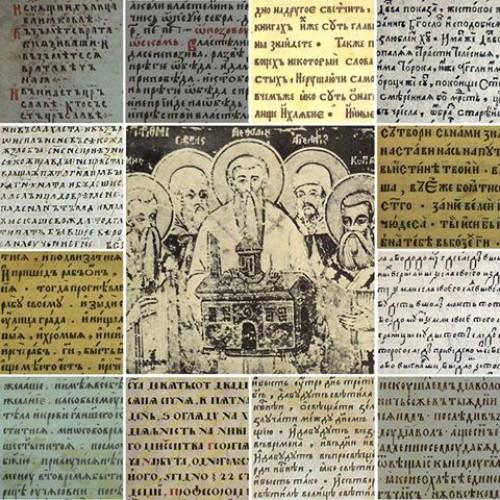 Кирилловские чтения на Книжном Арсенале - проект, посвященный 1150-летней годовщине начала кирилловской письменности