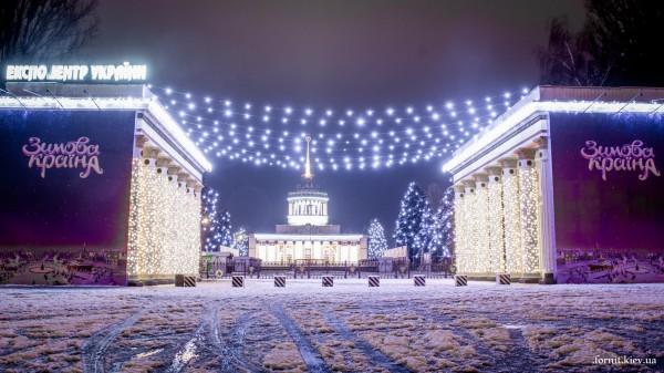 С 10 декабря на ВДНХ открывается городок зимних развлечений Зимняя страна