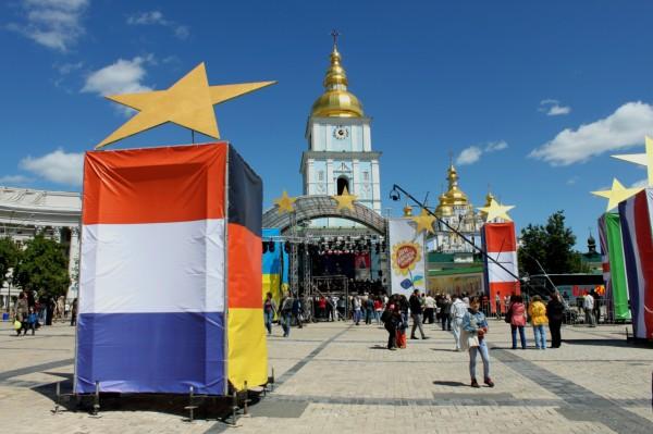День Европы в Киеве отметят на Михайловской площади