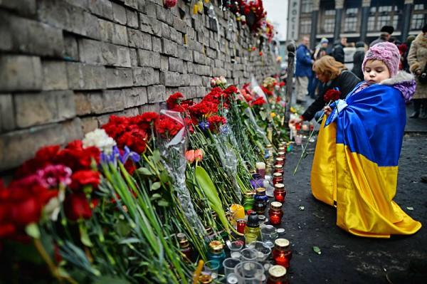 21 ноября – День достоинства и свободы в Украине
