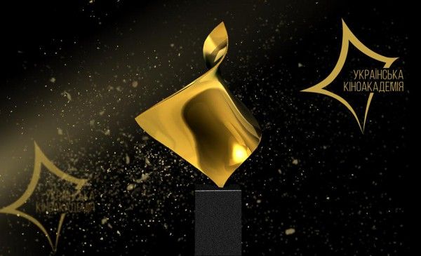 20 апреля в Киеве вручат первую Национальную кинопремию Золота Дзига.