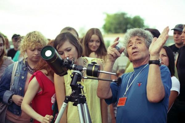 День открытой астрономии пройдет в Киеве