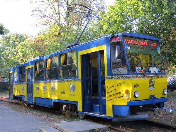На весенних каникулах будет работать Сказочный трамвайчик.