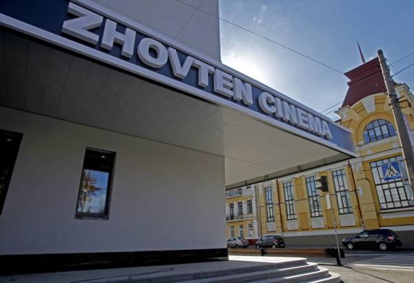 Кинотеатр Жовтень работает с 1931 года и является старейшим кинотеатром Киева