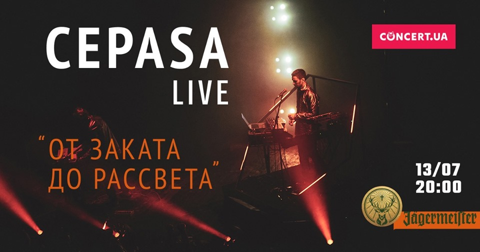 Cepasa Live