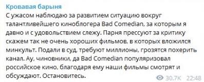 Комментарий Ксении Собчак
