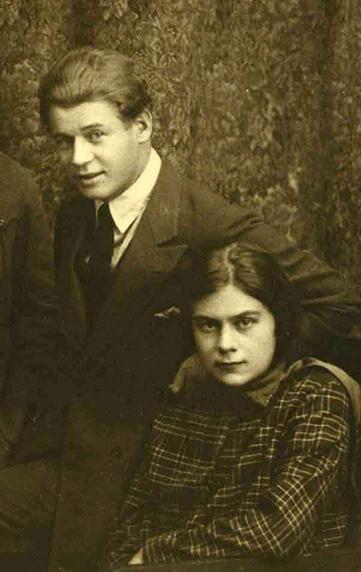 Есенин и София Толстая