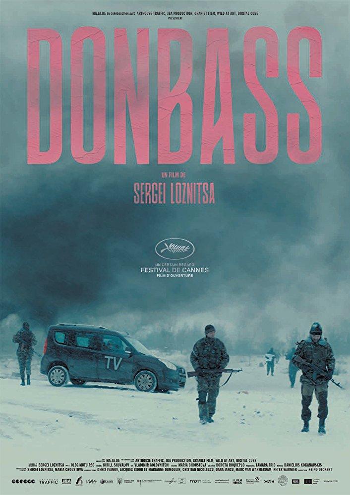 Донбасс выходит в прокат