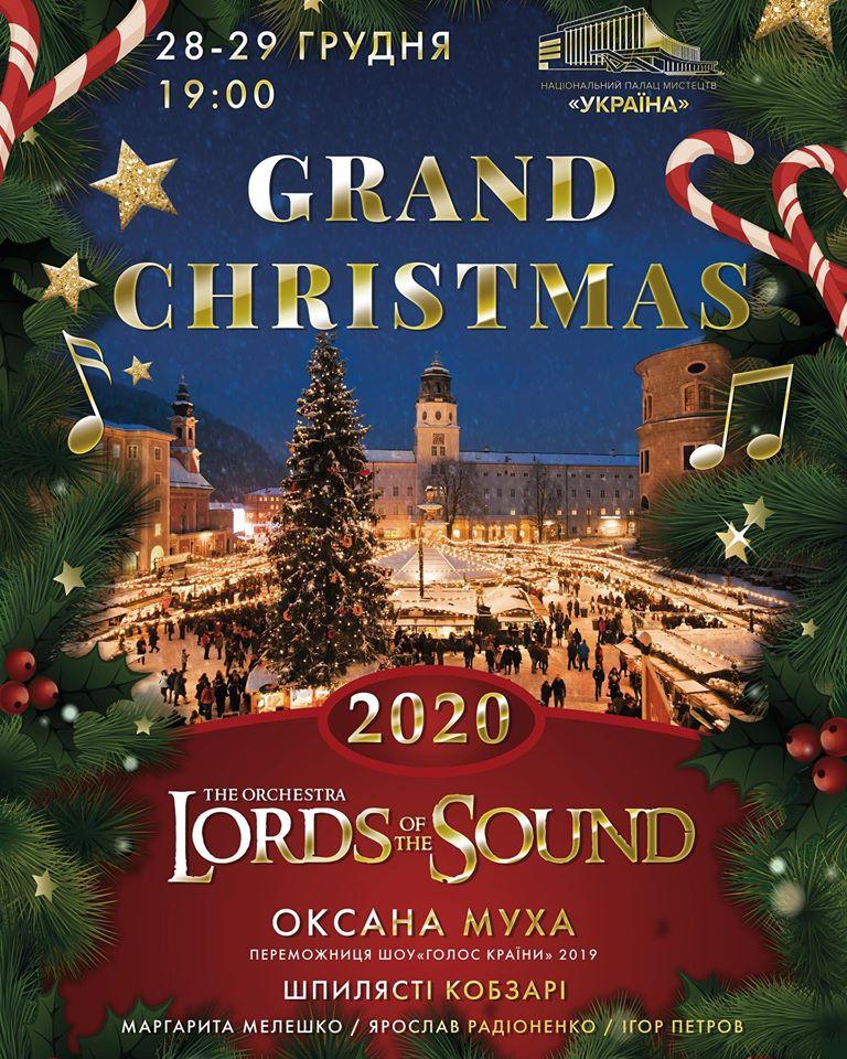 Grand Christmas
