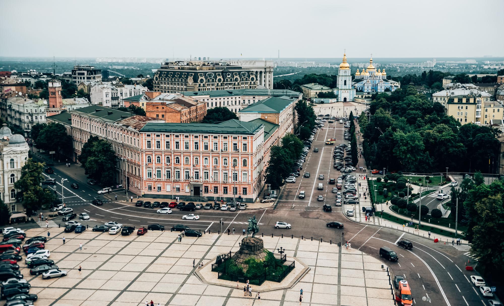 Куда пойти в Киеве 13 мая