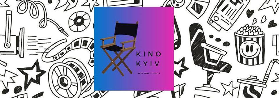 Kino Kyiv