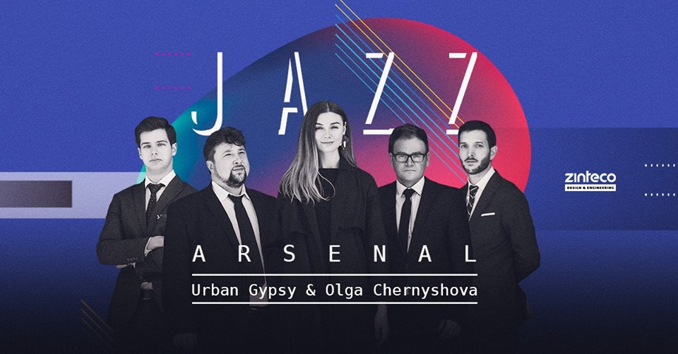 Urban Gypsy & Olga Chernyshova