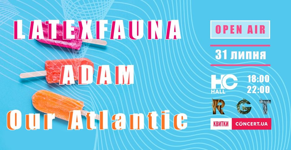 LATEXFAUNA ADAM Our Atlantic