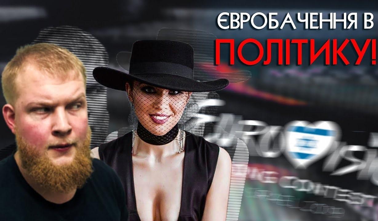 Василий Кот прокомментировал скандал с Maruv