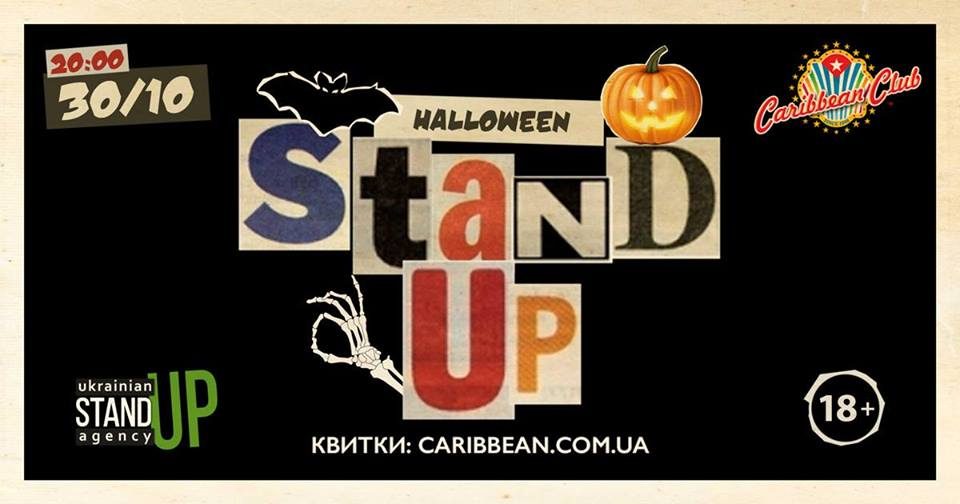 Stand-Up Halloween