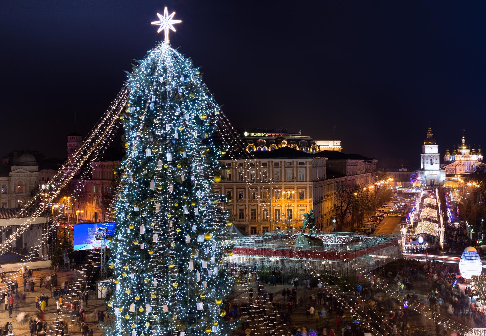 Куда пойти в Киеве 26 декабря