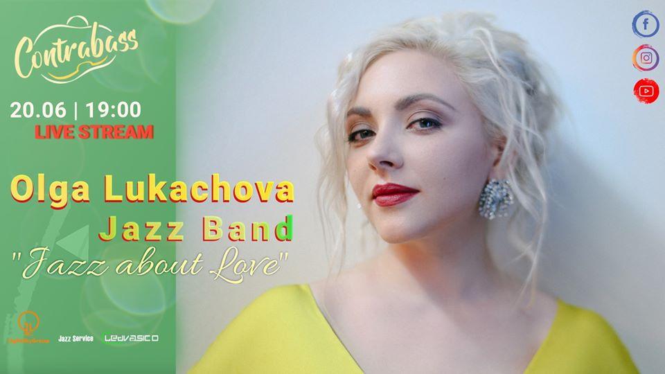 Olga Lukachova Jazz Band