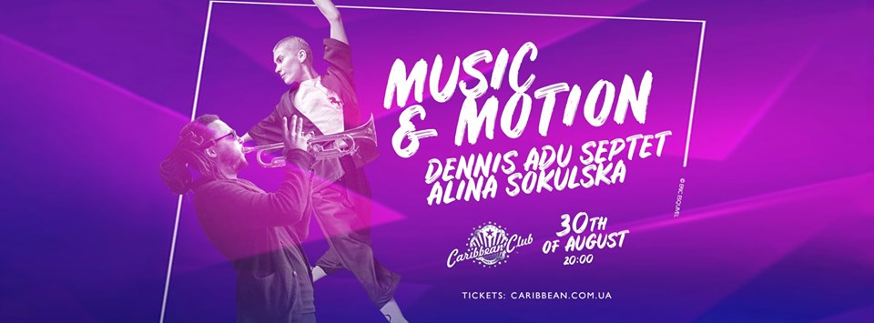 Music & Motion