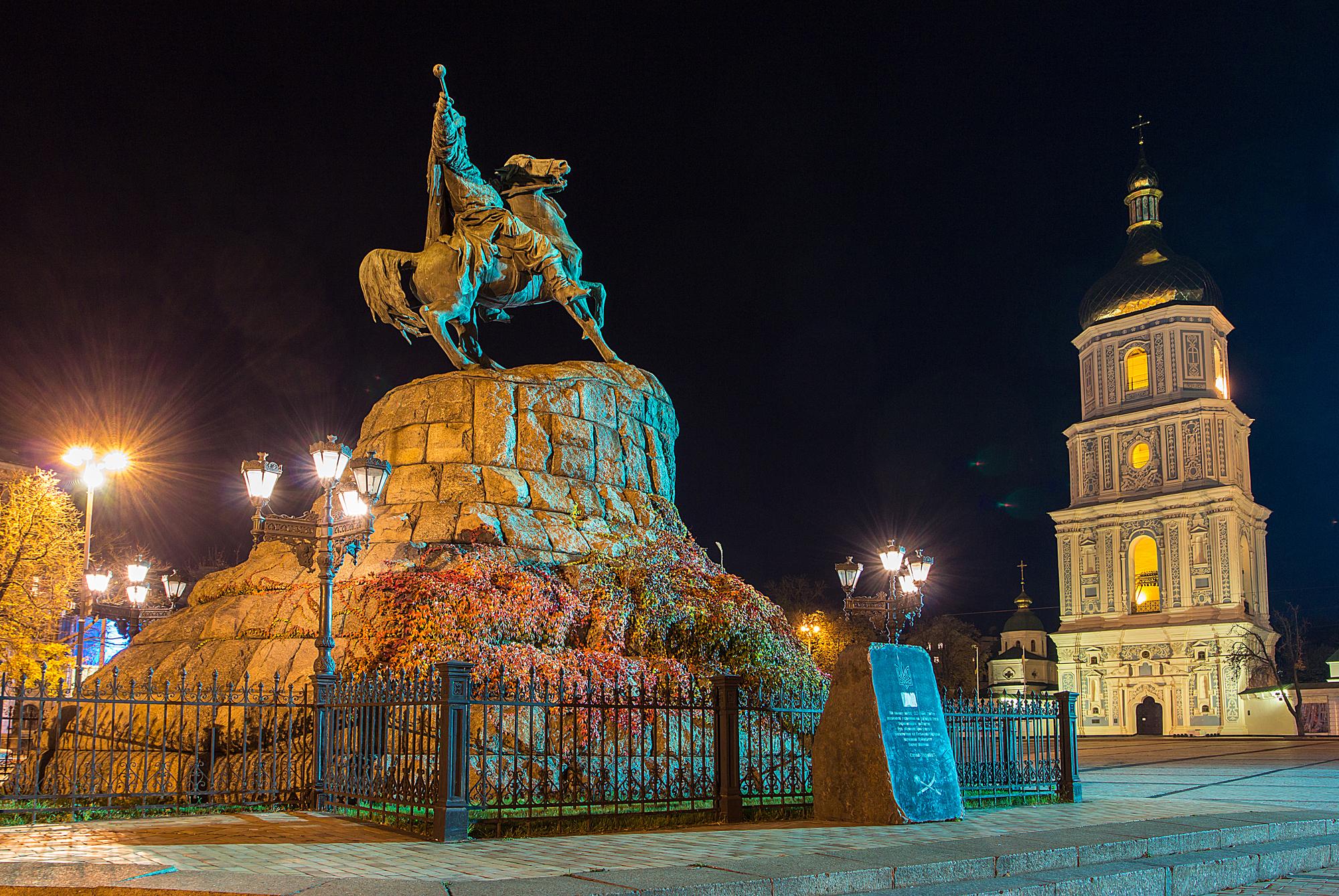 Куда пойти в Киеве 19 марта