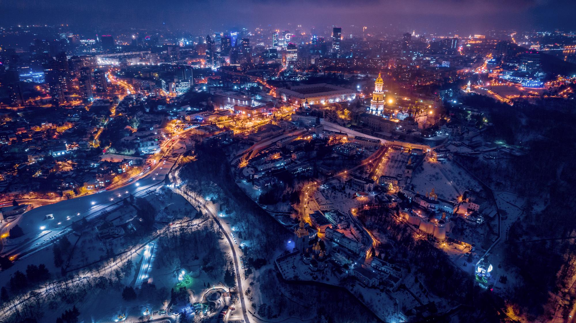 Куда пойти в Киеве 25 января