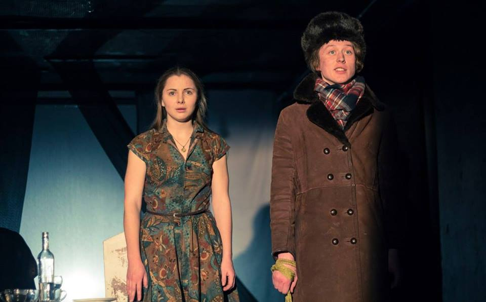 Спектакль в театре Золотые Ворота