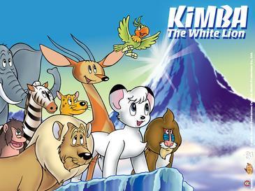 Император джунглей (Кимба, Белый лев)