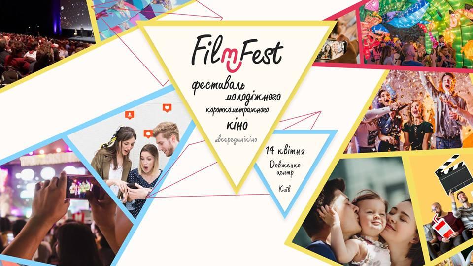 filMUfest