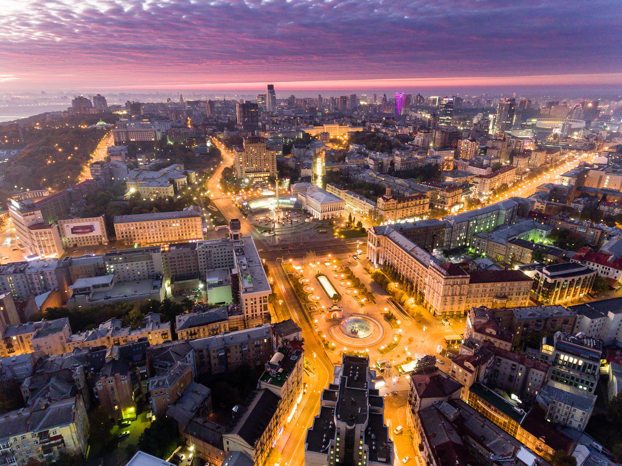Куда пойти в Киеве 12 апреля