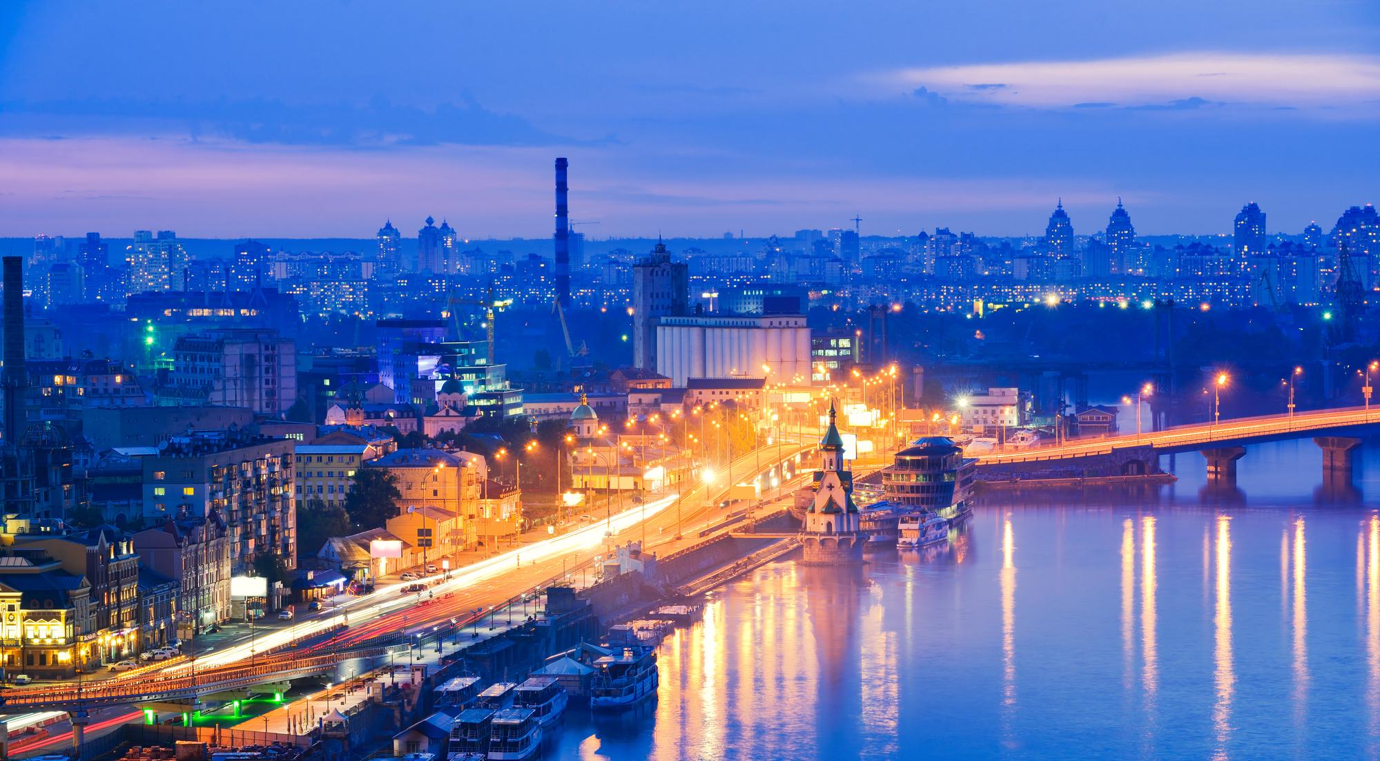 Куда пойти в Киеве 20 марта