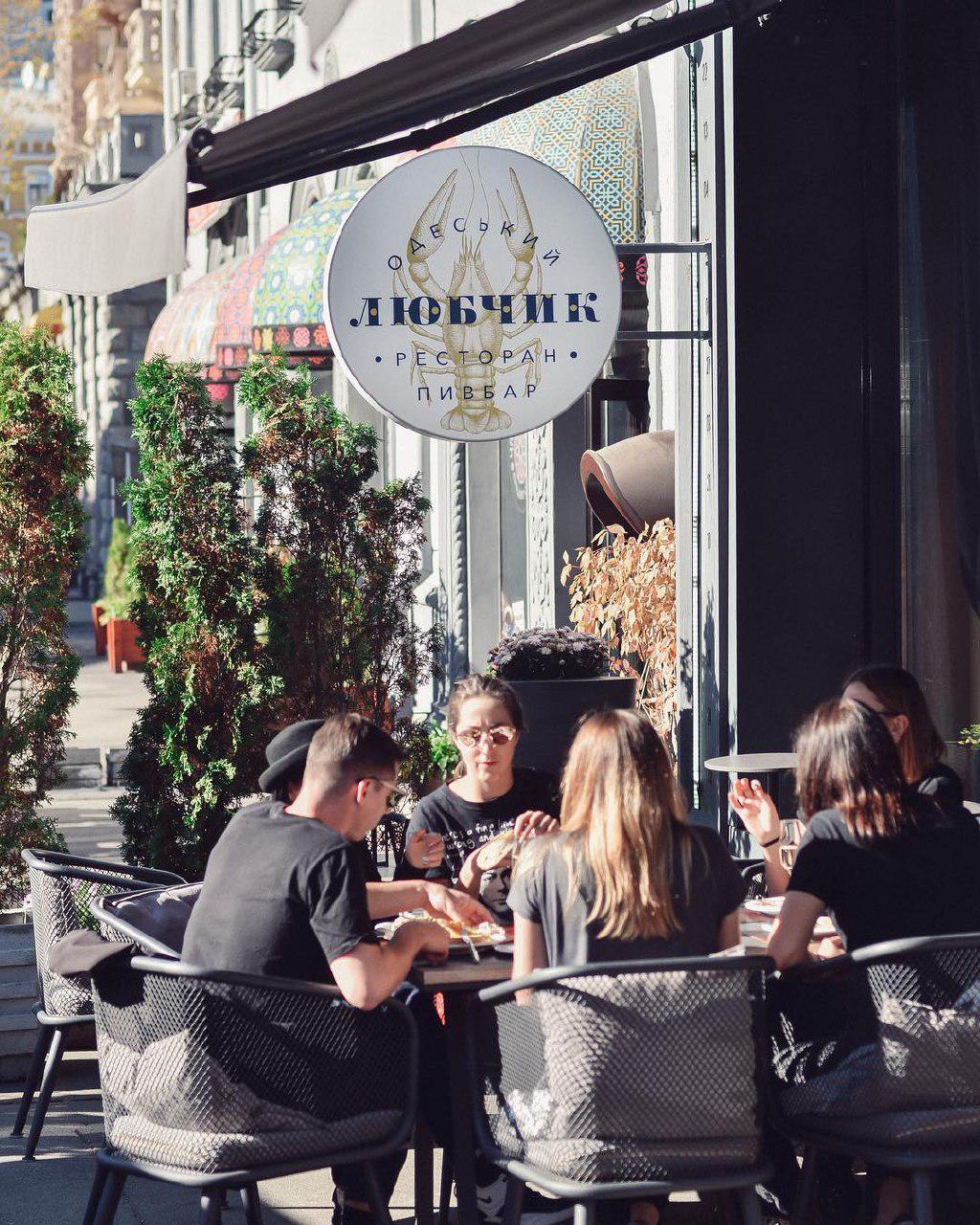 Ресторан Любчик