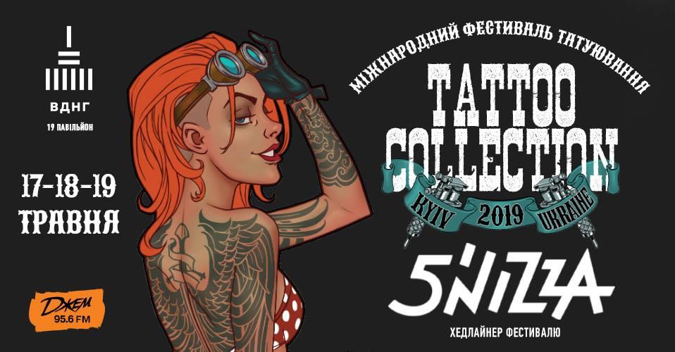 Tattoo Collection Kyiv