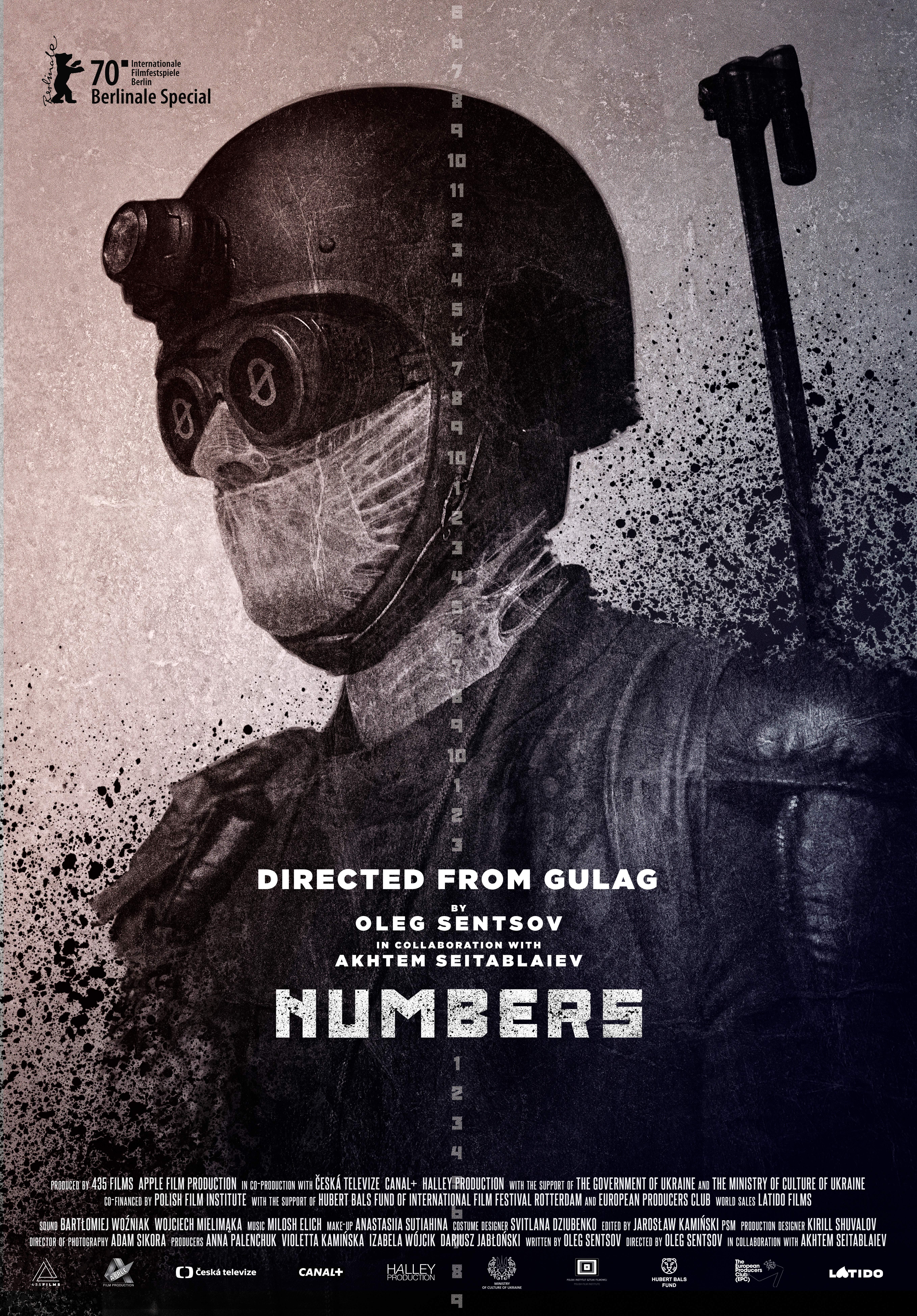Постер фильма Номера