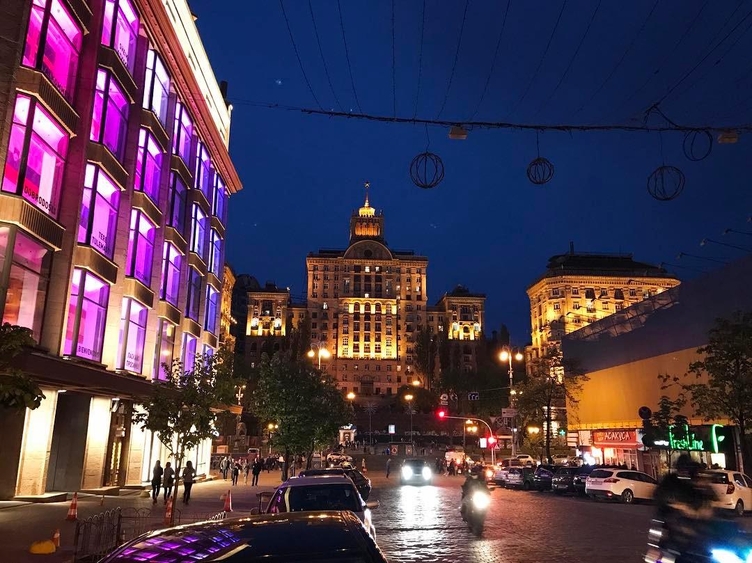 Куда пойти в Киеве 26 марта