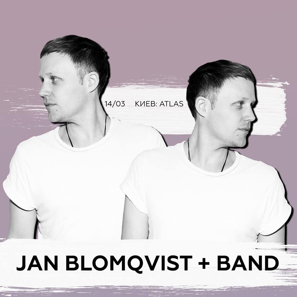 Ян Бломквист