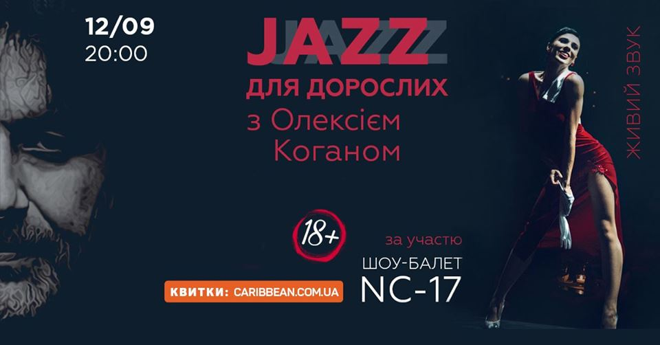 Jazz-show