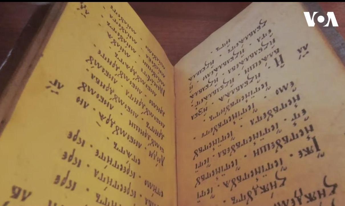 Одно из первоизданий украинской литературы, которое хранится в Гарварде