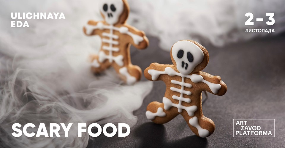 SCARY FOOD
