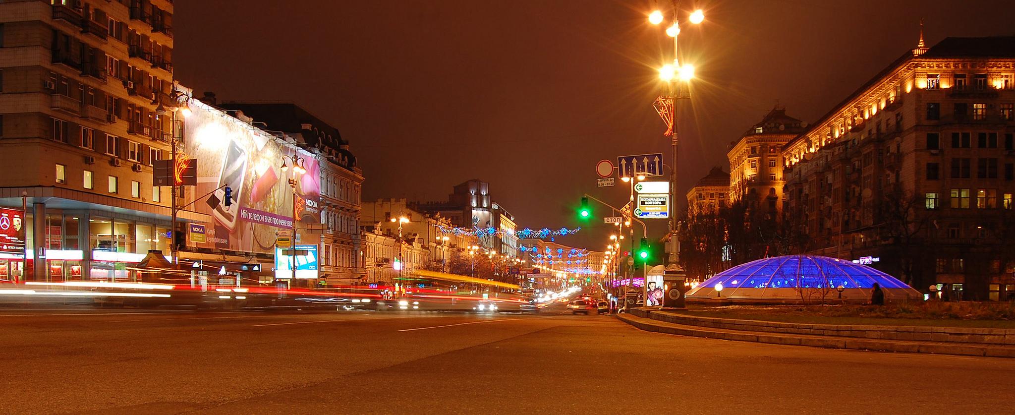Куда пойти в Киеве 5 ноября