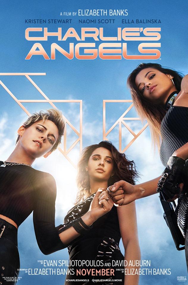 Постер фильма Ангелы Чарли